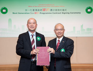 WiFi city signing ceremony