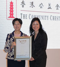 Community Chest President's Award